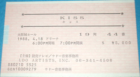 Ticket from Osaka, Japan 18 April 1988 show