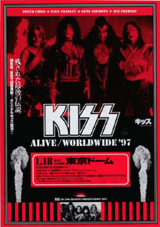 Poster from Tokyo, Japan 18 January 1997 show