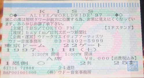 Ticket from Tokyo, Japan 18 January 1997 show