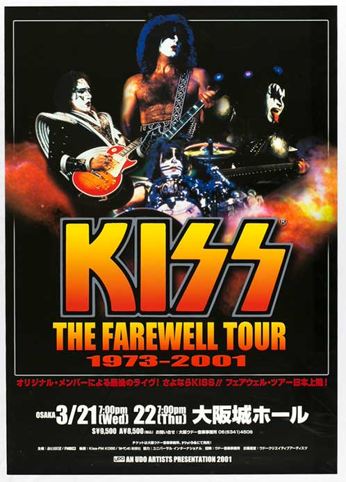 Poster from Osaka, Japan 21 March 2001 show