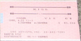 Ticket from Tokyo, Japan 22 April 1988 show