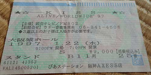 Ticket from Osaka, Japan 22 January 1997 show