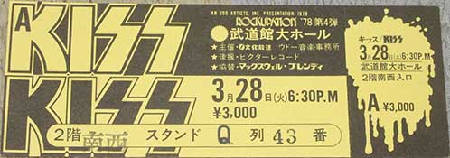 Ticket from Tokyo, Japan 28 March 1978 show