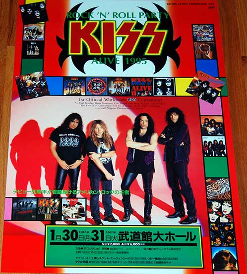 Poster from Tokyo, Japan 31 January 1995 show