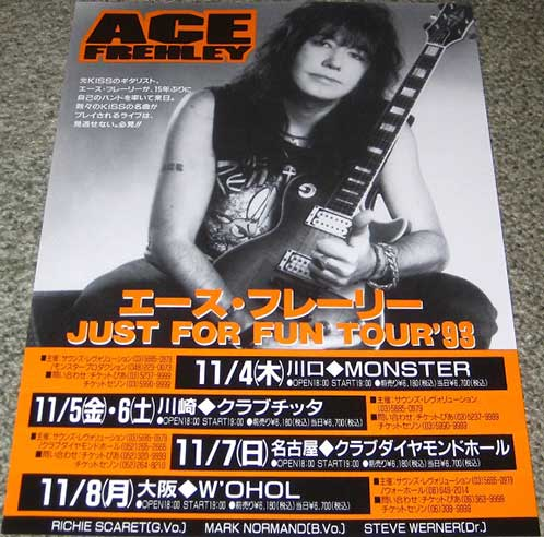 Poster from Ace Frehley Kawasaki, Japan 05 November 1993 show